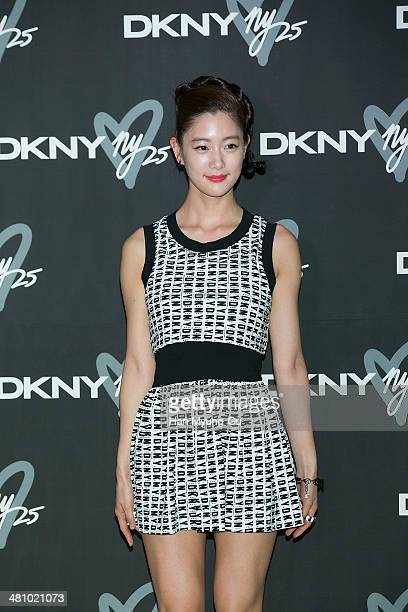 South Korean actress Clara attends DKNY 25th Anniversary Party at Walkerhill Hotel on March 27 2014 in Seoul South Korea