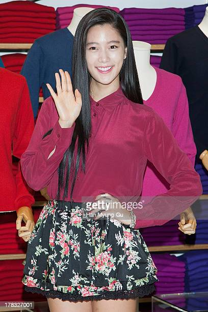 South Korean actress Clara attends during the 'Uniqlo' 2013 F/W Silk/Cashmere Project press event at Gangnam Uniqlo Store on August 29 2013 in Seoul...