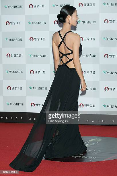 South Korean actress Clara attends the 50th Daejong Film Awards at KBS Hall on November 1 2013 in Seoul South Korea