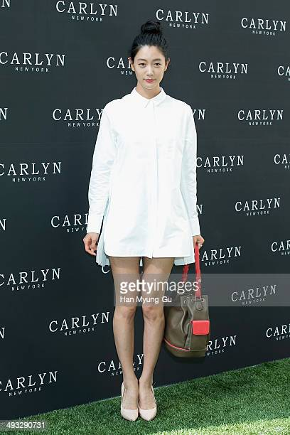 South Korean actress Clara attends the CARLYN Launch Party on May 22 2014 in Seoul South Korea