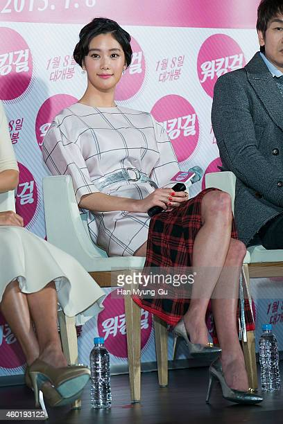 South Korean actress Clara attends the press conference for Working Girl at MEGA Box on December 9 2014 in Seoul South Korea The film will open on...