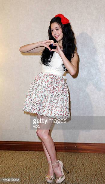 South Korean actress Clara praises Taiwan food during her visit Taipei on December 17 2014 in Taipei Taiwan of China