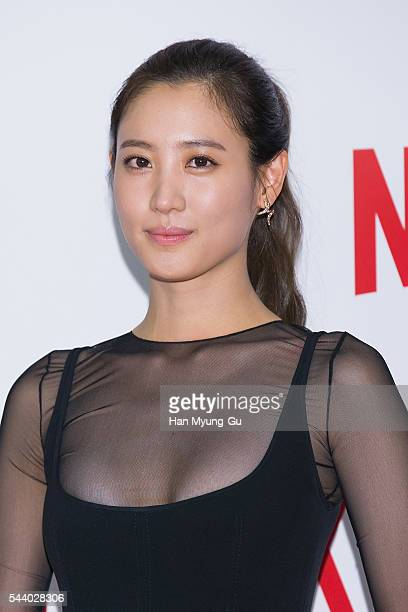 South Korean actress Claudia Kim attends the '2016 Netflix Night In Seoul' at DDP on June 30 2016 in Seoul South Korea