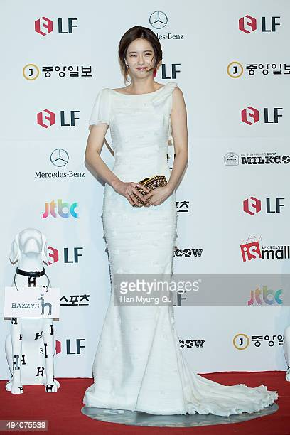 South Korean actress Go A-Ra attends the 50th Paeksang Arts Awards on May 27, 2014 in Seoul, South Korea.