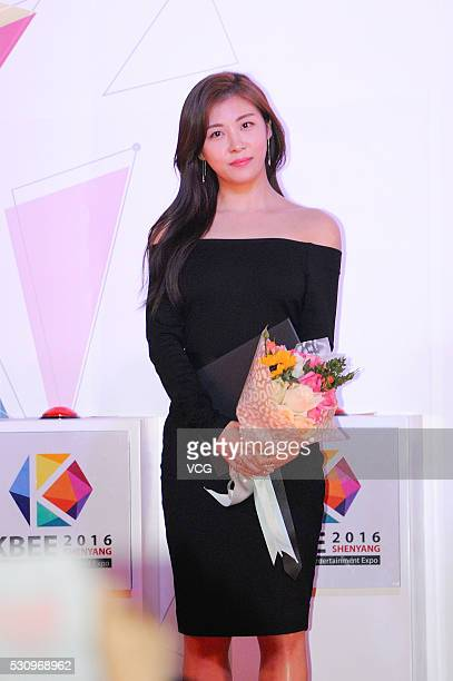 South Korean actress Ha Jiwon attends the opening ceremony Korea Brand Entertainment Expo on Shenyang Liaoning Province of China