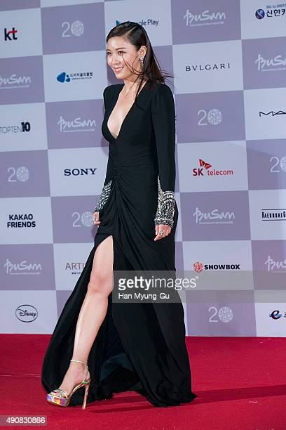 South Korean actress Ha JiWon attends the opening ceremony of the 20th Busan International Film Festival on October 1 2015 in Busan South Korea The...