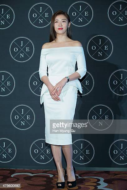 South Korean actress Ha JiWon attends the photocall for the launch event of cosmetic brand J One at BanYan Tree Club and Spa on June 2 2015 in Seoul...