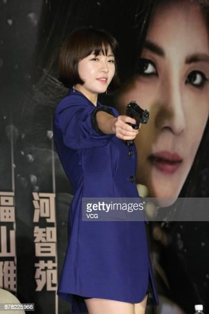 South Korean actress Ha Jiwon promotes film Manhunt on November 23 2017 in Taipei Taiwan of China