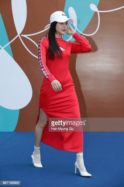 Han Bo Reum ストックフォトと画像 - Getty Images