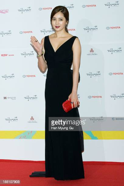 South Korean actress Han ChaeA attends the 49th Daejong Film Awards at KBS Hall on October 30 2012 in Seoul South Korea