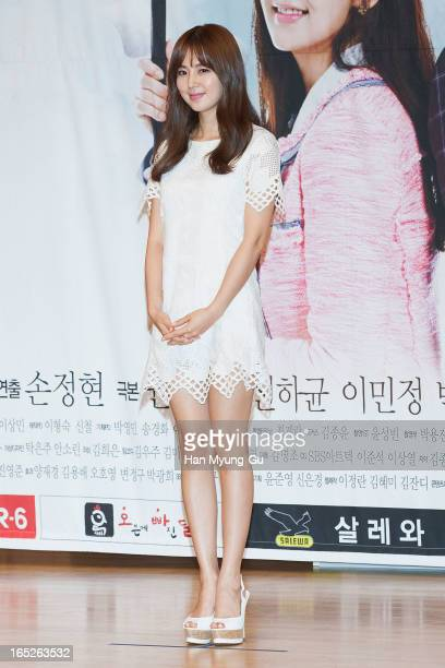South Korean actress Han ChaeA attends the SBS Drama 'All About My Love' Press Conference at SBS Building on April 2 2013 in Seoul South Korea The...