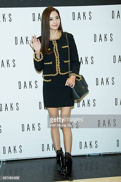 South Korean actress Han ChaeYoung attends an autograph session for DAKS at Lotte Department Store on October 18 2014 in Seoul South Korea