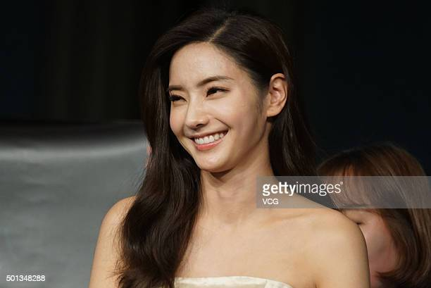 South Korean actress Han Chaeyoung attends the media visit of TV drama 'The Reborn of Super Star' on December 14 2015 in Shanghai China