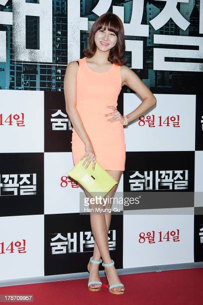"""South Korean actress Han Groo attends during the """"Hide And Seek"""" VIP Press Screening at the COEX Mega Box on August 6, 2013 in Seoul, South Korea...."""