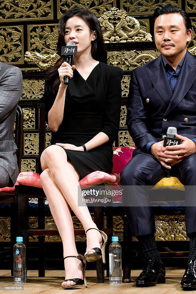 South Korean actress Han Hyo-Joo attends a press conference