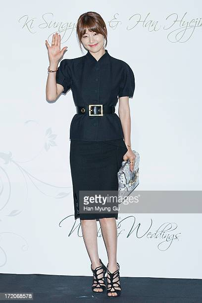 South Korean actress Han JiHye attends during the wedding of Ki SungYueng of Swansea City at COEX Intercontinental Hotel on July 1 2013 in Seoul...