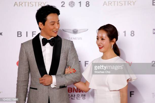 South Korean actress Han Jimin and South Korean actor Kim Namgil attend Red Carpet during the Opening Ceremony of the 23nd Busan International Film...