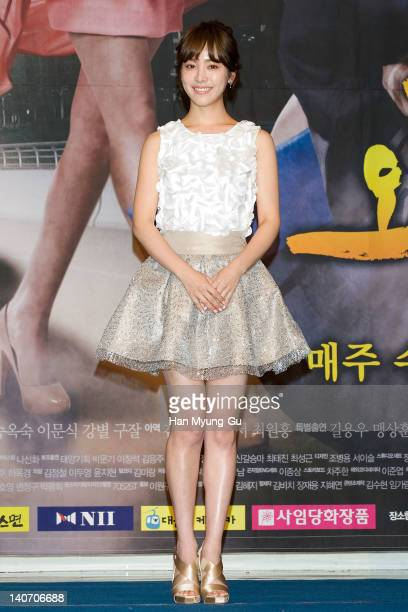 South Korean actress Han JiMin attends a press conference to promote SBS drama 'Rooftop Prince' at Lotte Hotel on March 05 2012 in Seoul South Korea...