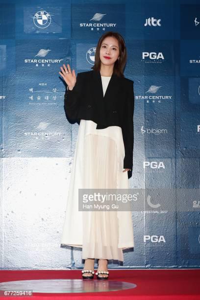 South Korean actress Han JiMin attends the 53rd Baeksang Arts Awards at COEX on May 3 2017 in Seoul South Korea