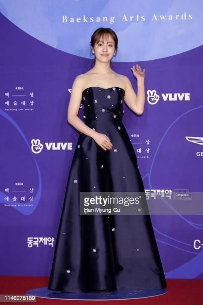 South Korean actress Han Ji-Min attends the 55th Baeksang Arts Awards at COEX D Hall on May 01, 2019 in Seoul, South Korea.
