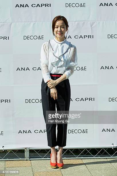 South Korean actress Han JiMin attends the autograph session for ANA CAPRI at Lotte Department Store on May 16 2015 in Seoul South Korea