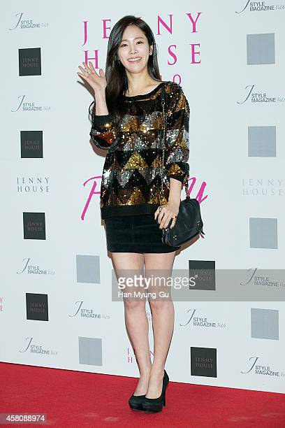 South Korean actress Han JiMin attends the JennyHouse Celebrity Night Party on October 29 2014 in Seoul South Korea