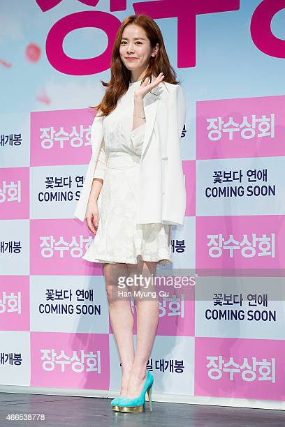 South Korean actress Han JiMin attends the press conference for Salute D'Amour at CGV on March 12 2015 in Seoul South Korea The film will open on...