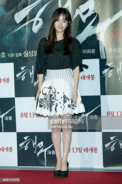 South Korean actress Han JiMin attends the VIP screening for Haemoo at CGV on July 28 2014 in Seoul South Korea The film will open on August 13 in...