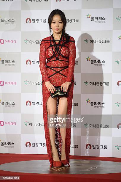 South Korean actress Han SeAh arrives on the red carpet of the 51st annual Daejong Film Awards in Seoul on November 21 2014 AFP PHOTO / Ed Jones