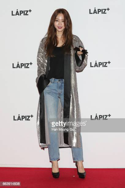South Korean actress Han YeSeul attends the photocall for 'Lapiz Sensible' PopUp Store Launch Party on April 1 2017 in Seoul South Korea