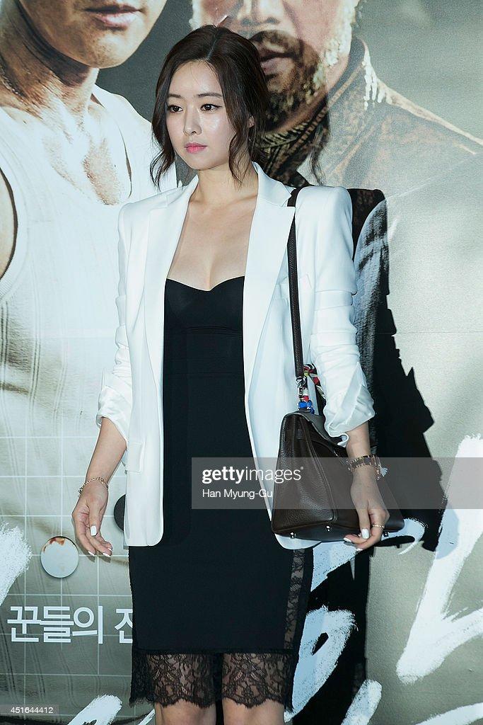 """The Divine Move"" VIP Screening In Seoul"