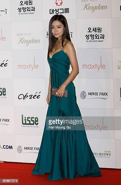 South Korean actress Hong SooHyun arrive at the 46th Daejong Film Awards at Olympic Hall on November 6 2009 in Seoul South Korea