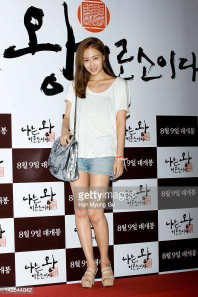 hong soo hyun dating Name: hong soo-hyun hangul: 홍수현 birthdate: february 15, 1981 birthplace:  south korea height:  yoo seung-ho cast in sbs drama bok-soo's back.