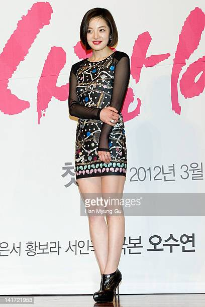 South Korean actress Hwang Bo-Ra attends a press conference to promote KBS drama 'Love Rain' at Lotte Hotel on March 22, 2012 in Seoul, South Korea....