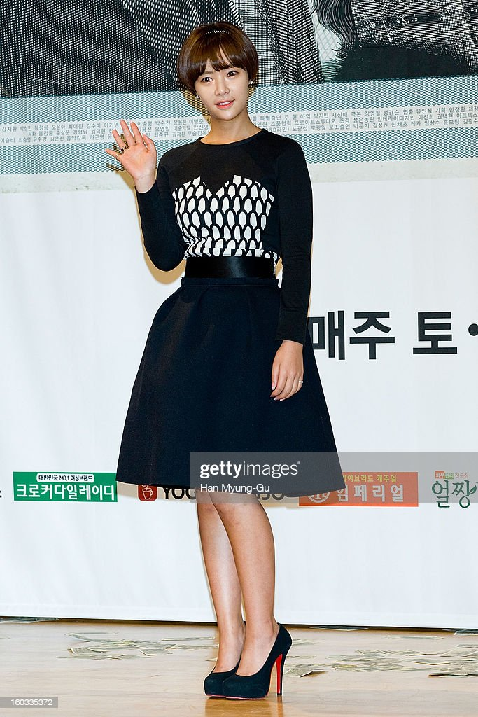 South Korean actress Hwang Jung-Eum attends the SBS Drama 'Incarnation Of Money' Press Conference at SBS on January 29, 2013 in Seoul, South Korea. The movie will open on February 02 in South Korea.