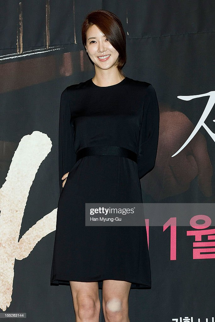 South Korean actress Jang Mi In Ae attends during a press conference to promote the MBC drama 'Miss You' on November 01, 2012 in Seoul, South Korea. The drama will open on November 07 in South Korea.