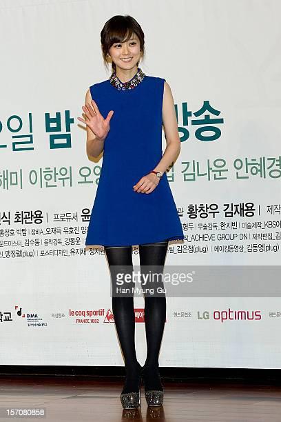 Drama School 2013 Press Conference Stock Fotos Und Bilder