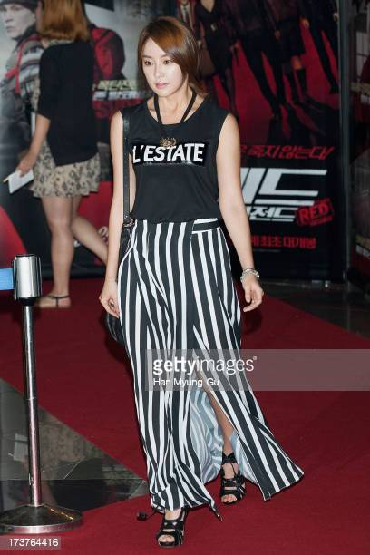 South Korean actress Jeong Yu-Mi attends during the 'Red 2' VIP Screening at CGV on July 17, 2013 in Seoul, South Korea. The film will open on July...