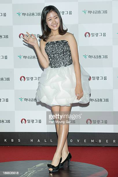 South Korean actress Jin JiHee attends the 50th Daejong Film Awards at KBS Hall on November 1 2013 in Seoul South Korea