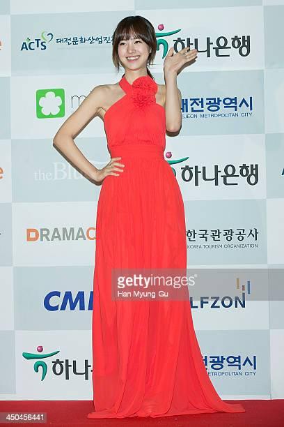 South Korean actress Jin SeYeon attends the 2013 APAN Star Awards at Chungnam National University on November 16 2013 in Daejeon South Korea