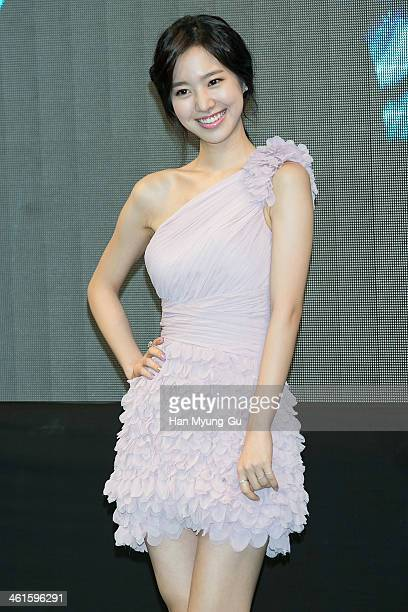 South Korean actress Jin SeYeon attends the KBS Drama 'Inspiring Generation' press conference on January 9 2014 in Seoul South Korea The drama will...