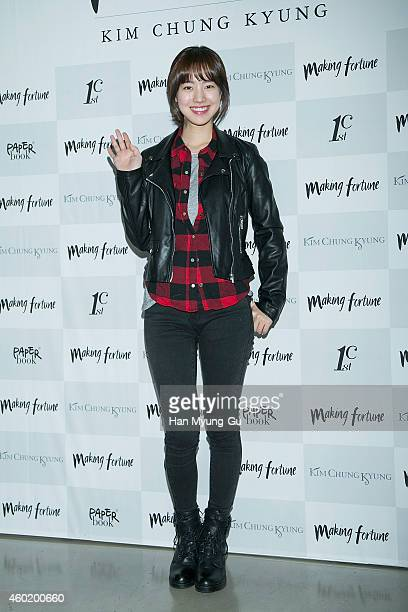 South Korean actress Jin SeYeon attends the photo call for hair designer Kim ChungKyung's book launch event at Ceras Mano on December 9 2014 in Seoul...