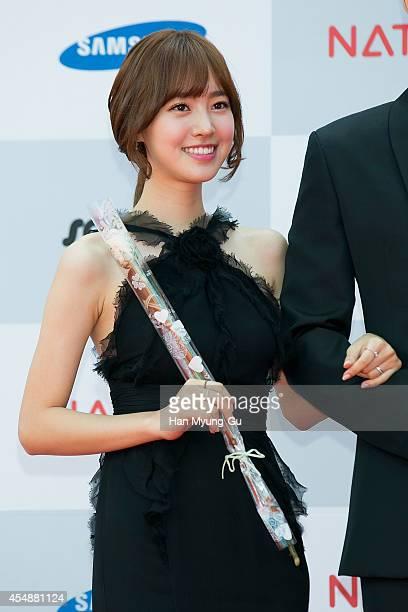 South Korean actress Jin SeYeon attends the Seoul International Drama Awards 2014 on September 4 2014 in Seoul South Korea