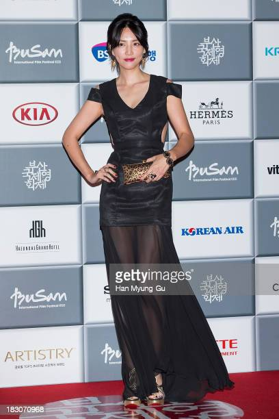 South Korean actress Joy Jin attends the opening ceremony during the 18th Busan International Film Festival on October 3 2013 in Busan South Korea...