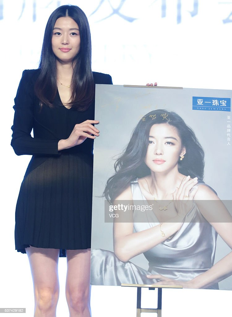 Jun Ji-hyun Attends Commercial Event In Shanghai