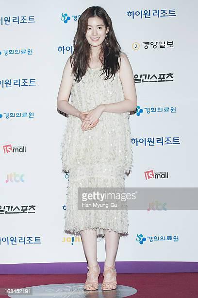 South Korean actress Jung EunChae attends the 49th Paeksang Arts Awards on May 9 2013 in Seoul South Korea