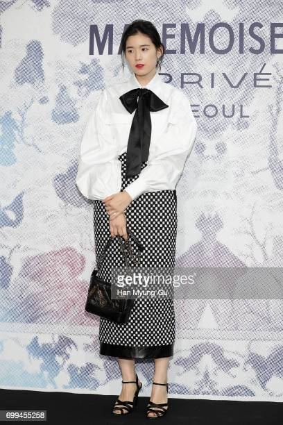South Korean actress Jung EunChae attends the Mademoiselle Prive exhibition at the DMuseum on June 21 2017 in Seoul South Korea