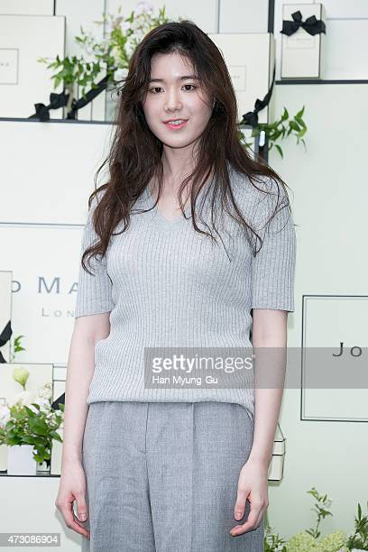South Korean actress Jung EunChae attends the photocall for Jo Malone London Hannam boutique opening on May 12 2015 in Seoul South Korea