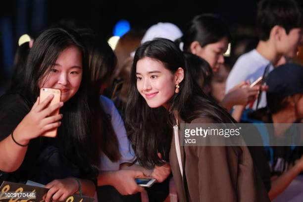 South Korean actress Jung Eun-chae attends the showcase of film 'The Great Battle' at Cheonggye Plaza on August 31, 2018 in Seoul. South Korea.