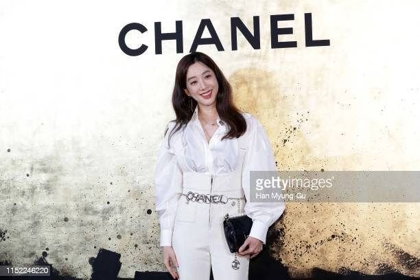 South Korean actress Jung RyeoWon attends the CHANEL ParisNew York 2018'19 Metiers d'Art show on May 28 2019 in Seoul South Korea